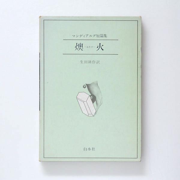 BK0011
