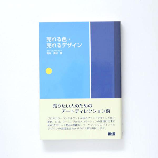 BK0019