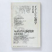BK0046