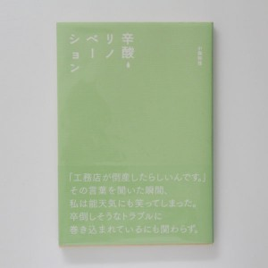 BK0068