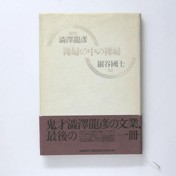 BK0071