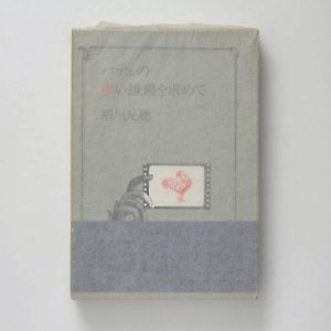 BK0161
