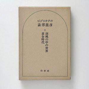 BK0199
