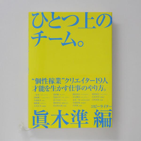 BK0204