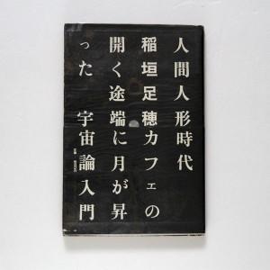 BK0565