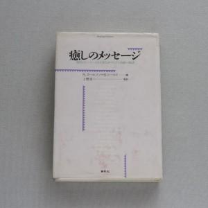 BK0691