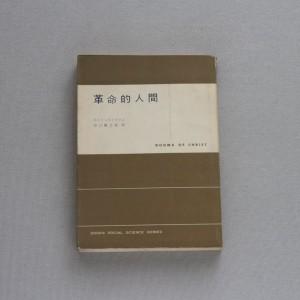 BK0693