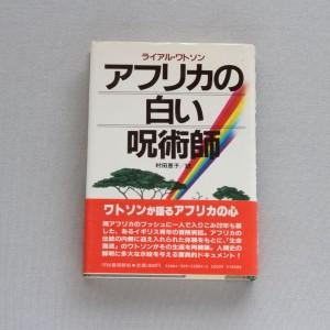 BK0701