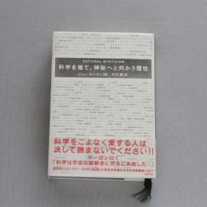 BK0705