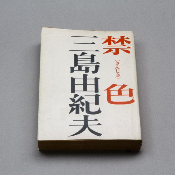BK0956