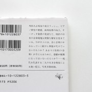 BK1360