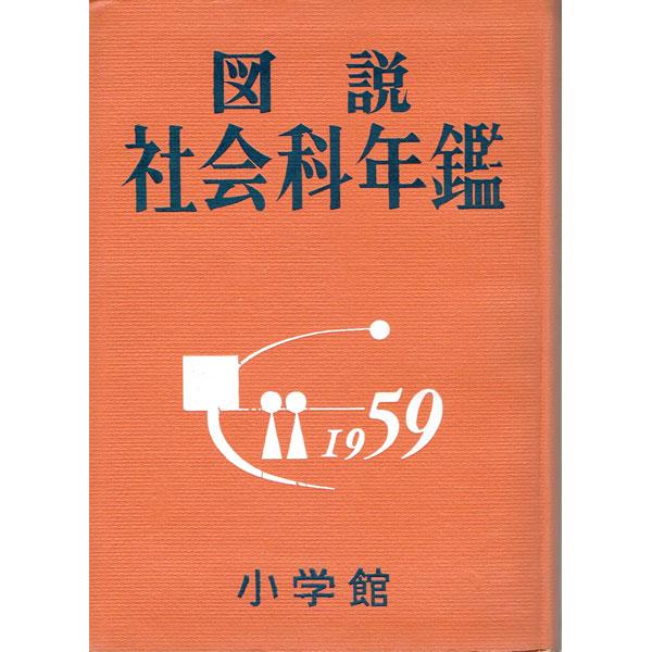 BK1555