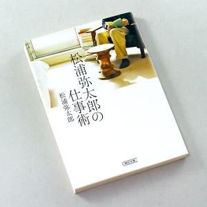 BK1601