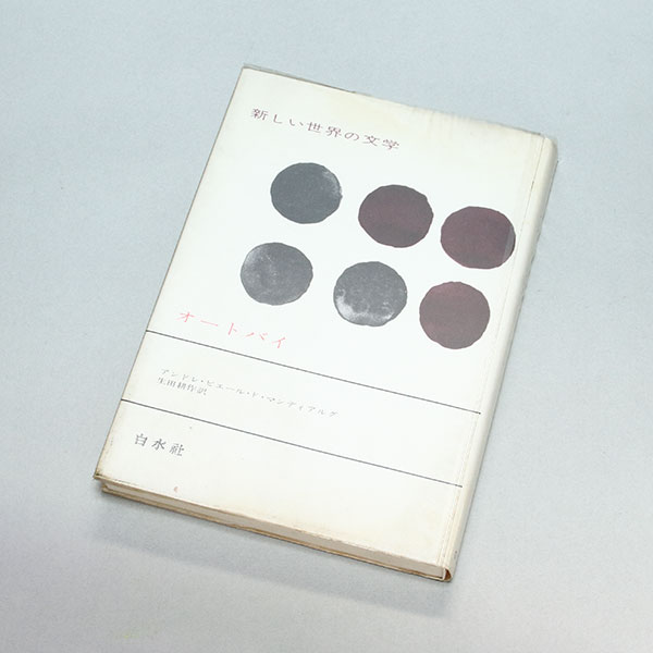 BK1697