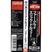 MZC124