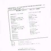 MZ0341
