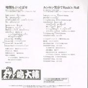 MZ0356