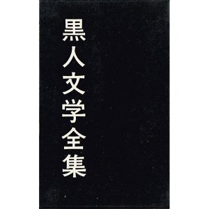 BK1843