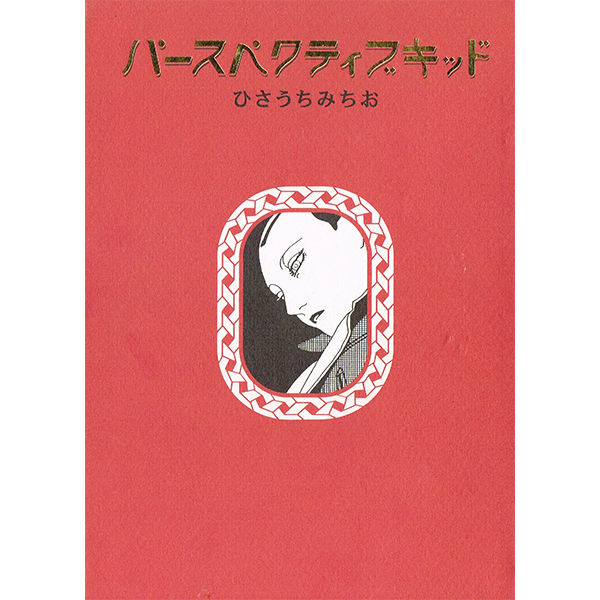 BK1930