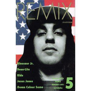 REMIX 5 1991 August