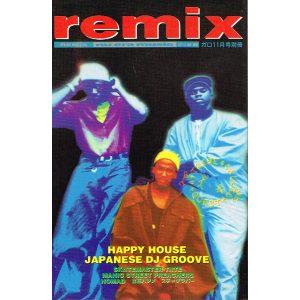 REMIX 8 1991 November