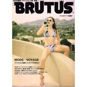 BRUTUS 2006 4/1 2006春夏「ファッションX旅」特集