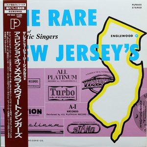 ザ・レア・ニュージャージー・シングルス2 ア・コレクション・オブ・メズラ・スウィート・シンガーズ