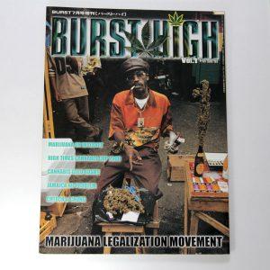 BURST HIGH Vol.1
