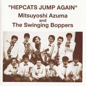 HEPCATS JUMP AGAIN