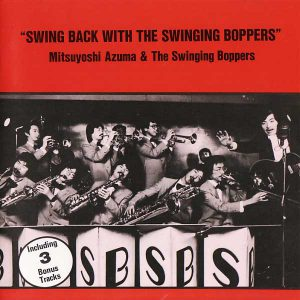 SWING BACK WITH THE SWINGING BOPPERS