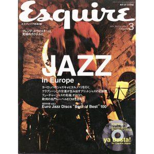 エスクァイア 2004年 03月号 JAZZ in Europe